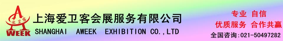 CTG2014年柬埔寨国际火狐体育APP下载面料暨辅料展览会