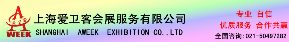 CTG2014年柬埔寨国际纺织面料暨辅料展览会