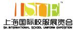 上海国际校服展览会